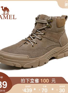 骆驼男鞋冬季2021新款马丁靴男高帮户外徒步登山鞋防滑耐磨工装靴