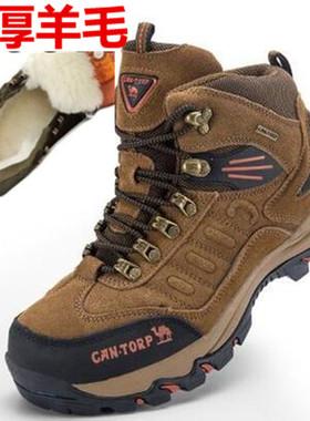 骆驼男鞋高帮休闲真皮冬季保暖男棉鞋加绒舒适爸爸鞋羊毛皮鞋登山
