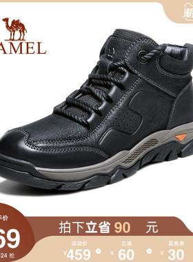 骆驼男鞋2021新款秋冬季加绒保暖雪地靴厚底高帮鞋男士户外工装靴