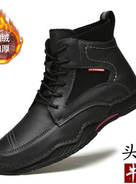 西域 骆驼男鞋冬季棉鞋男加绒保暖高帮鞋真皮防水防滑户外运动鞋