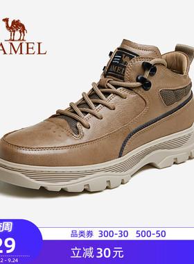 骆驼男鞋秋冬季新款高帮马丁靴男士踢不烂大黄靴子中帮工装沙漠靴