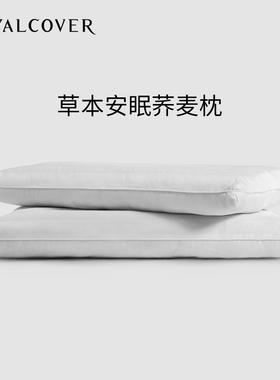 罗卡芙家纺床上用品健康舒适单人夏季枕头芯荞麦壳纤维枕芯荞麦枕