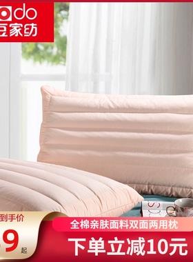 红豆家纺 荞麦枕头 单人成人护颈枕 全棉双面颈椎健康枕芯 正品