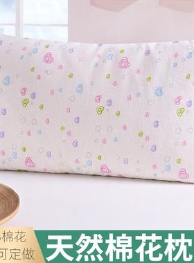 棉花枕芯 宝宝幼儿园纯棉枕头手工定做 儿童健康枕芯全棉护颈低枕