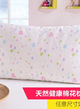 天然棉花枕芯手工定做 宝宝枕头 儿童健康枕芯幼儿园全棉护颈枕芯