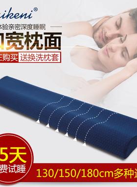 拜可尼慢回弹记忆棉双人枕情侣保护颈椎健康枕头1.3米1.5米1.8米