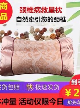 七木枕健康枕正品官网护颈枕头单人改善失眠修复颈椎专用天然原木