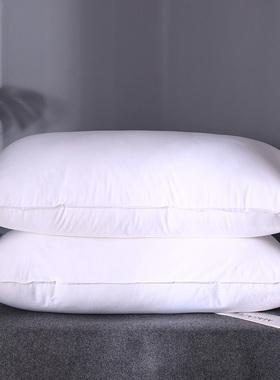 可水洗宾馆酒店枕芯 枕头 高弹柔软羽丝绒健康保健枕心全棉羽绒枕
