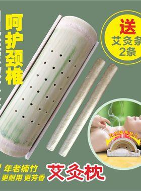 艾灸专用楠竹枕头腰枕放入艾灸条艾灸盒烟熏疏通经络还原健康颈椎