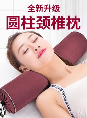 决明子颈椎枕头劲椎单人睡觉专用圆柱圆枕头护颈枕矫正助健康睡眠