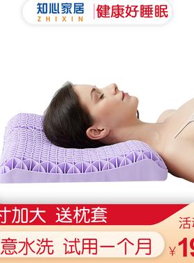 无压力枕头芯释压枕颈椎无压枕芯护颈椎助果胶健康成人矮枕翼睡眠