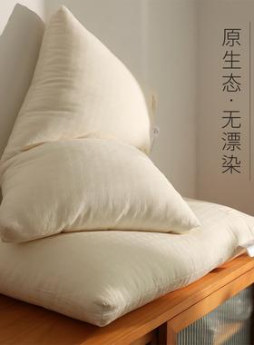 生态棉 无漂染 | 舒适全棉成人枕芯柔软透气健康安全单人一只枕头