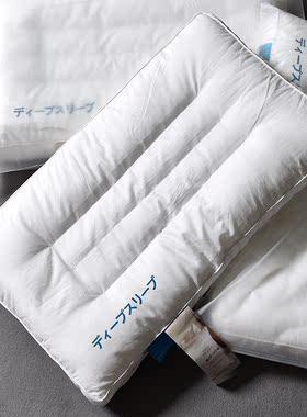 健康舒适护颈椎防落枕纯棉枕面羽丝纤维家用单人儿童枕头枕芯0.43