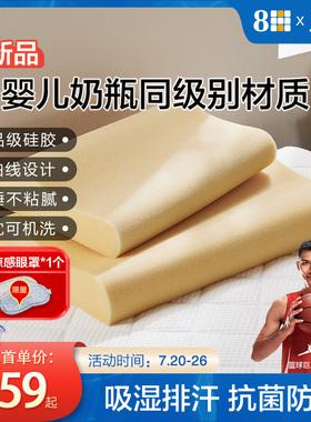 8H硅胶枕吸湿排汗健康枕成人护颈椎枕头抗菌防螨儿童硅胶枕芯小米