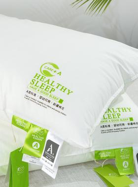 【富士商店】全棉A+健康羽丝绒枕芯酒店高中低立体无甲醛枕头母婴