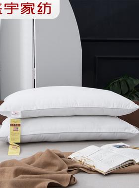 盛宇家纺床上用品全棉枕芯纤维健康纯棉赛羊毛单人枕头柔软睡眠