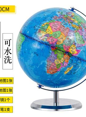 地球仪32cm大号初中学生用中学生高中生童zr智能教学版世界高清地理3d立体悬浮摆件创意客厅家居书房发光夜灯