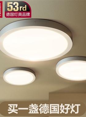 德国柏曼卧室灯吸顶灯护眼儿童房 led简约现代房间书房客厅顶灯具
