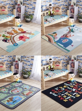 儿童客厅男孩游戏公路书房地垫交通定制幼儿园床边毯房间卧室地毯