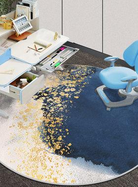 椅子地垫圆形北欧儿童书房家用吊篮地毯转椅学习椅电脑椅垫子地垫