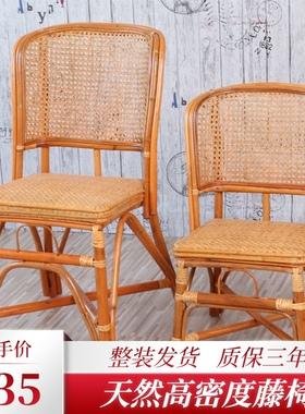 小藤椅子靠背椅天然藤编织单人家用餐椅儿童椅休闲阳台书房老人椅