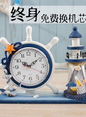 地中海钟表座钟摆件客厅家用时钟卧室床头创意台钟儿童房装饰书房