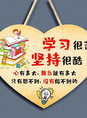 儿童房励志标语挂牌 高考学生书房激励 小孩房间卧室装饰牌小挂件