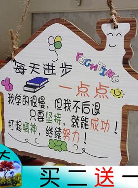 定制班级学习名言儿童房励志标语挂牌中考高考学生书房激励装饰牌