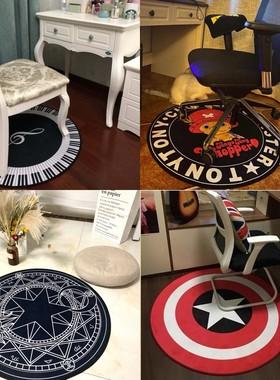 儿童电脑椅圆形地毯北欧卡通可爱地垫卧室床边书房吊篮摇椅钢琴垫