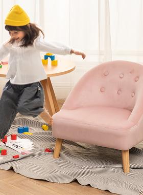 儿童沙发椅阅读角单人迷你可爱读书幼儿看书房公主布置小宝宝椅子