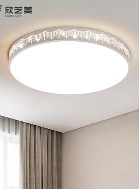 LED吸顶灯圆形温馨卧室浪漫儿童房间家用简约现代大气客厅书房灯