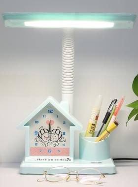 儿童护眼台灯小学生书桌插电式学习专用卡通闹钟卧室床头书房包邮