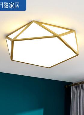 卧室灯北欧简约现代led吸顶灯温馨儿童房间灯大气客厅书房过道灯