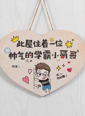 男孩卧室房间布置创意励志标语挂饰书房儿童激励门上挂件墙面装饰