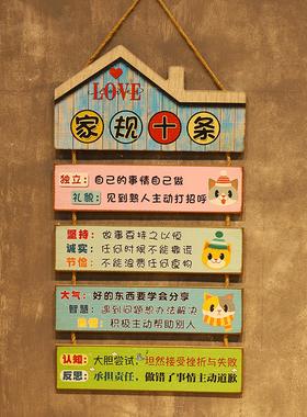 儿童房励志标语木质小挂牌门牌家规家训房间书房学生创意装饰挂件