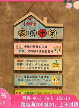 儿童房励志标语小挂牌门牌家规家训房间书房学生创意装饰挂件墙贴