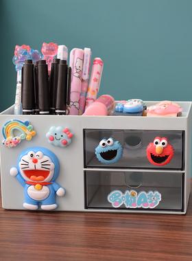 卡通可爱双抽屉桌面收纳盒书房多功能学生儿童笔筒时尚文具整理盒