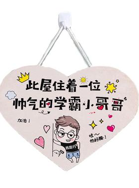 小学生卧室房间励志挂饰书房儿童激励门上创意提示牌挂件墙面装饰