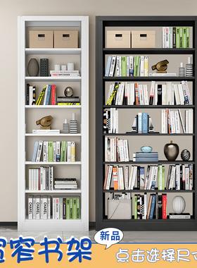 书架家用落地书柜钢制现代简约铁艺儿童书架图书馆书房客厅置物架