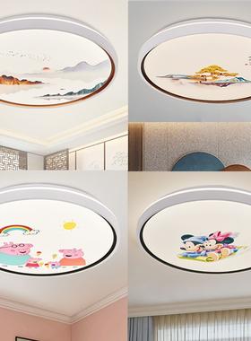 超亮5D喷画吸顶灯圆形led卧室灯家用餐厅书房阳台灯个性儿童灯具