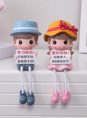 励志学习益智鼓励学生儿童书房客厅家居装饰礼物礼品吊脚娃娃摆件