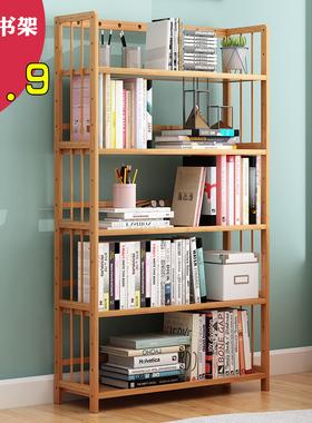 简易书架落地置物架家用儿童学生客厅书房书柜多层桌上收纳架组合