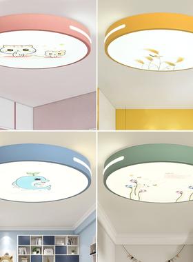 北欧超薄马卡龙LED吸顶灯卧室卡通儿童房间书房男孩女孩简约现代圆形支持米家小爱同学智能控制天猫精灵灯具