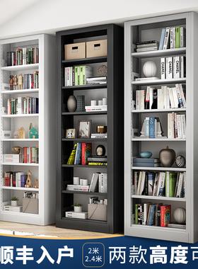 家用钢制书架儿童书籍架落地书柜书房图书馆铁艺现代简约置物架