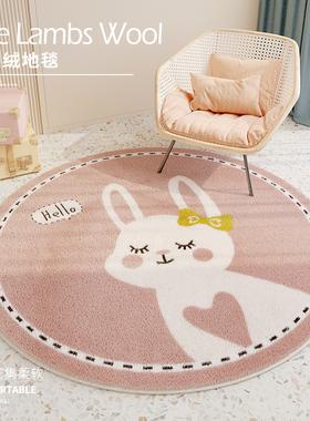ins风儿童房少女圆形地毯女孩卧室客厅书房摇椅地垫加厚转椅脚垫