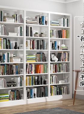 honeycute书架落地家用儿童书柜钢制多层书房墙面铁艺书架图书馆