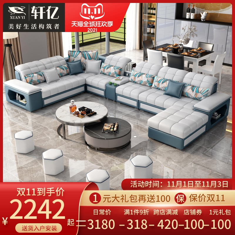 简约现代乳胶免洗科技布艺沙发大小户型转角客厅家用U型组合家具