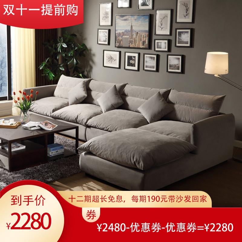 北欧布艺沙发客厅简约现代轻奢小户型可拆洗转角乳胶布艺沙发组合