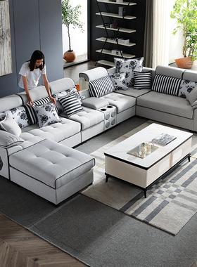 乳胶免洗科技布艺沙发转角组合简约现代大小户型客厅家用北欧轻奢