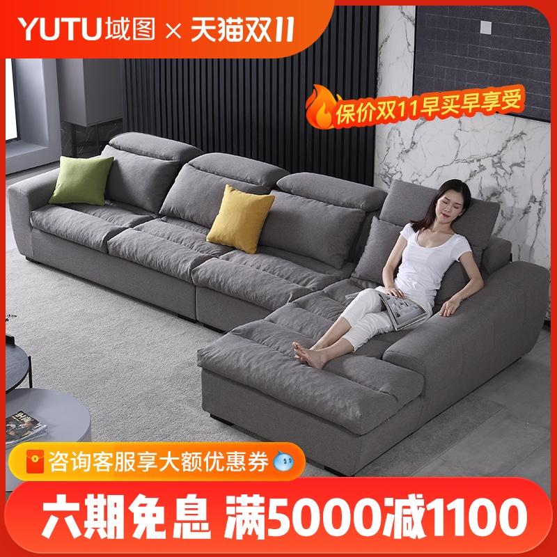 简约现代乳胶沙发客厅家具小户型转角组合北欧灰色棉麻布艺型